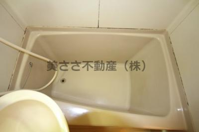 【浴室】カーサ西八王子