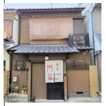【外観】東福寺※ゲストハウス※