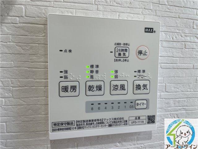 【設備】タマタウン平岡南小学校前 新築戸建