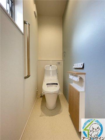【トイレ】タマタウン平岡南小学校前 新築戸建
