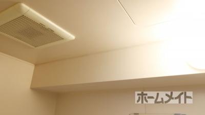 【浴室】ジュネス帯曲輪(オビクルワ)
