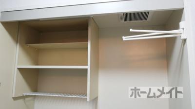 【キッチン】ジュネス帯曲輪(オビクルワ)