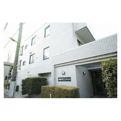 外壁タイル貼りの低層マンション「板橋本町パークホームズ」です。