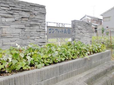 【展望】コンフォートB棟