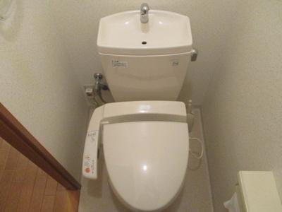【トイレ】オズレジデンス花園