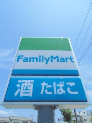 【周辺】富士宮市大中里第8 1号棟