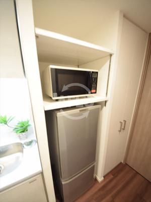 パークアクシス大阪新町 冷蔵庫置場(冷蔵庫標準装備)