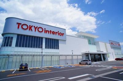 東京インテリア家具まで2000m