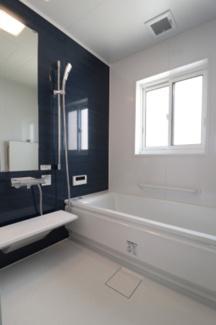 【浴室】中古 三条市林町2丁目 4LDK
