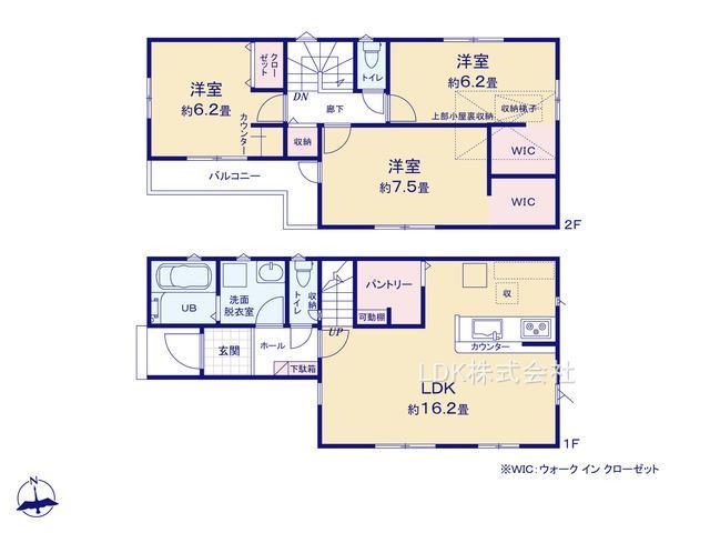 新築戸建/富士見市鶴瀬西2丁目(全3棟)