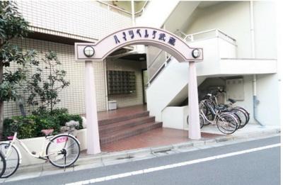 【エントランス】ハイツベルグ武蔵