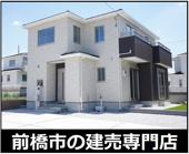 前橋市富士見町時沢 10号棟の画像