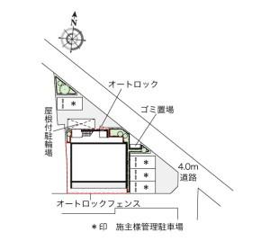 【周辺】エントピア