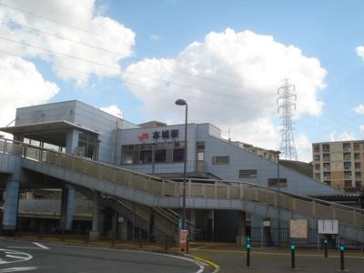 本城駅まで450m