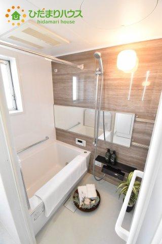 【浴室】東新井団地17号棟