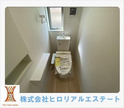 【トイレ】神戸市西区竜が岡5丁目新築戸建