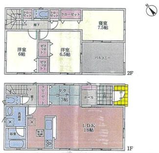 神戸市西区竜が岡5丁目新築戸建