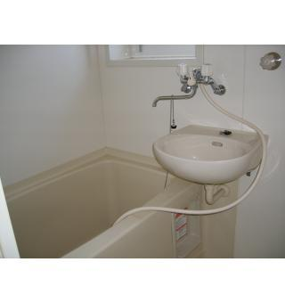 【浴室】サンフラワー幸