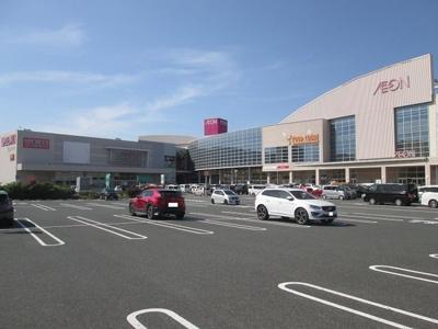 イオン若松ショッピングセンターまで650m