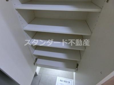 【収納】アクアプレイス東天満Ⅱ