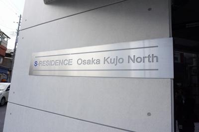 【その他】S-RESIDENCE大阪九条North