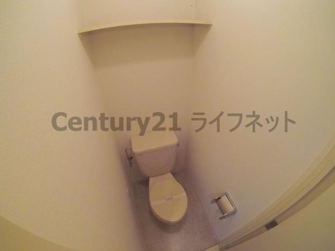 【トイレ】ロイヤルハイツ西淡路パート2