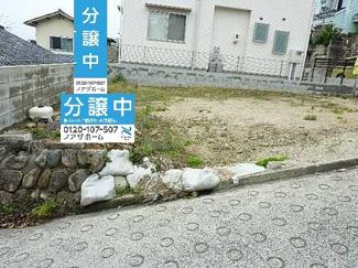 【前面道路含む現地写真】広島市安佐南区八木3丁目