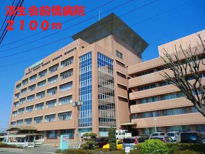 済生会前橋病院まで2100m