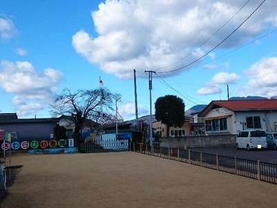 さわらび幼稚園まで1100m