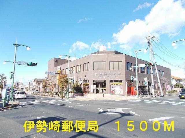 伊勢崎郵便局まで1500m