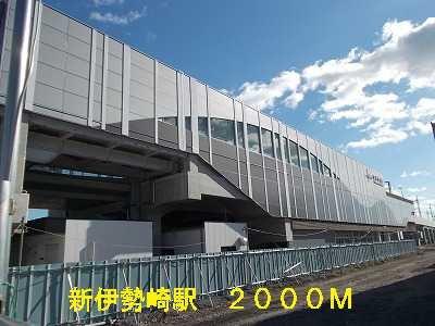 新伊勢崎駅まで2000m