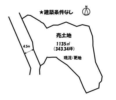 【外観】西藤町 売土地