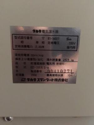 【その他】ロマネスク平尾第3