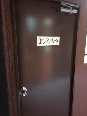 【その他共用部分】ロマネスク平尾第3