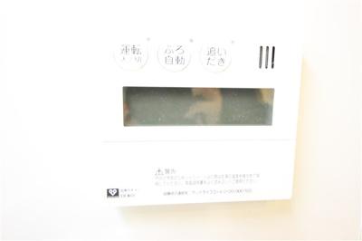 【設備】アーバネックス四ツ橋