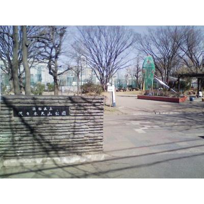 公園「区立代々木大山公園まで550m」