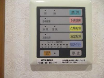 南青山Style Court 浴室乾燥機あり ※2階同タイプ室内