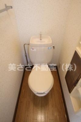 【トイレ】ジュネスヤマモト
