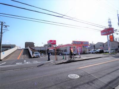 関西スーパー、ドラックセガミまで徒歩2分!
