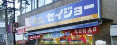 【周辺】クレイシア板橋本町