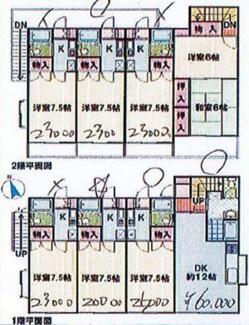 秦野市名古木一棟アパート