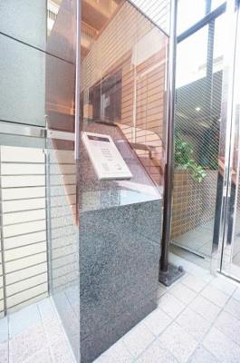 【セキュリティ】ステイタスマンション博多駅前