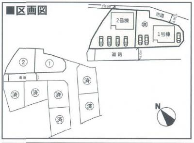 【区画図】クレイドルガーデン浅口市金光町占見新田第4 1号棟