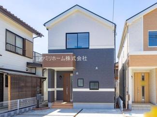 習志野市新栄 新築一戸建 ※令和3年5月現地撮影写真です。