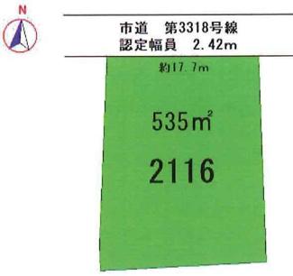 敷地535㎡(約161.83坪)