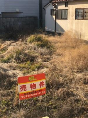 【外観】瓢箪山町売土地