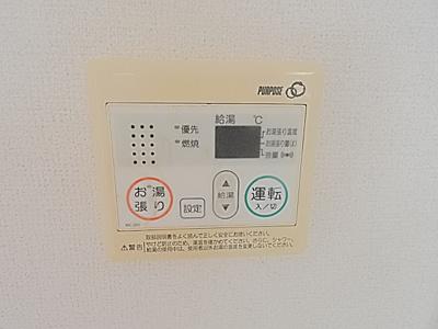 【設備】シャトー五才美