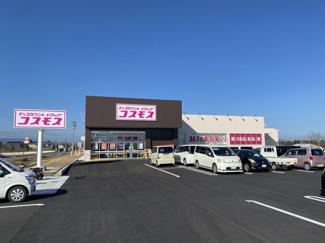 石谷町8区画 宅地分譲 令和3年12月完成予定