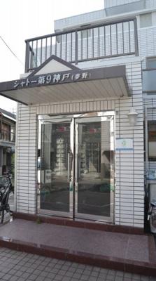 【エントランス】シャトー第9神戸