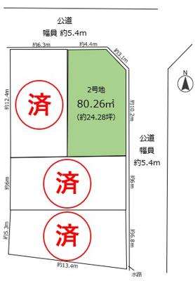 【区画図】宮西町Ⅰ 2号地